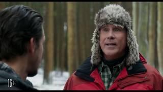 """Здравствуй, папа, Новый год! 2 - Клип """"Бензопила"""""""
