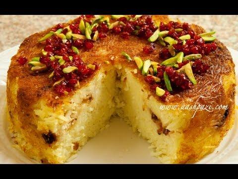Tahchin Morgh (chicken recipe)