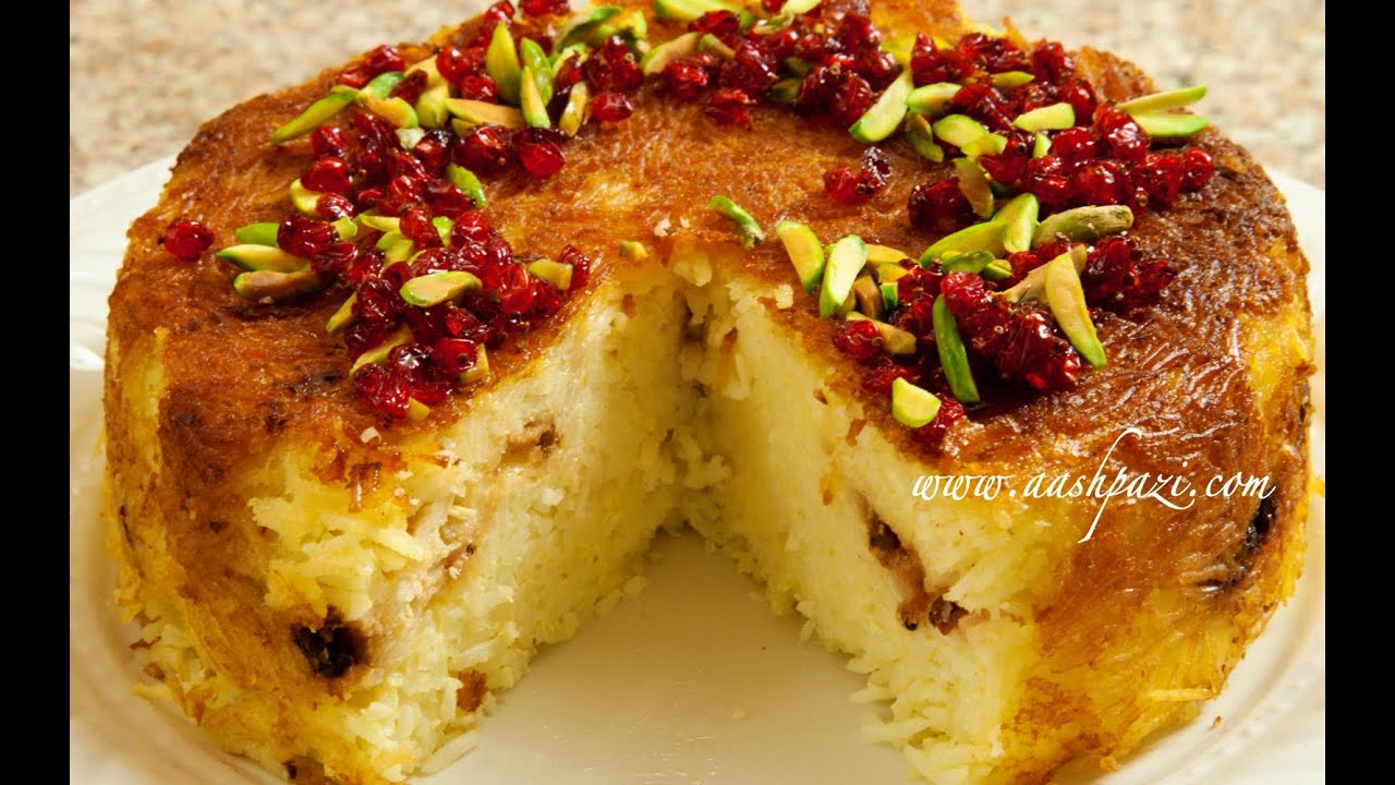 Iranian Birthday Cake Recipe