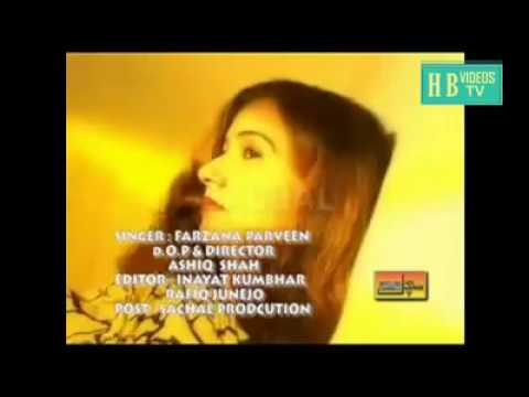 Hikre Pyar Mein Hazar Majbooryon   هڪڙي پيار ۾ هزار مجبوريون   Farzana Parveen   Sindh World Songs