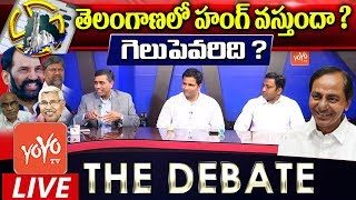 Special Debate On Election Counting | TRS Vs Mahakutami | Telangana Polls 2018 | YOYO TV NEWS
