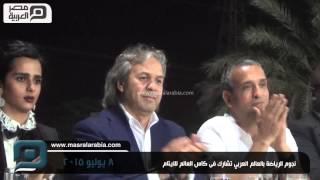 مصر العربية | نجوم الرياضة بالعالم العربي تشارك فى كاس العالم للايتام