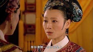 《甄嬛傳》雍正窒息前,為什麼端妃要說這三個字?甄嬛決定殺了他