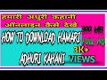 How to download hamari adhuri kahani full movie hindi|emran hashmi2015|hamari adhuri kahani download