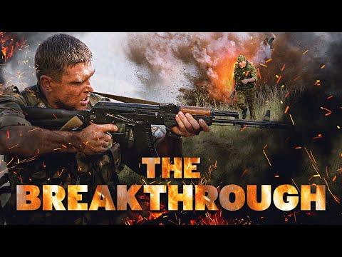 THE BREAKTHROUGH |