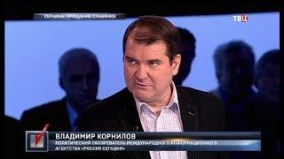 Украина: прощание славянки. Право голоса