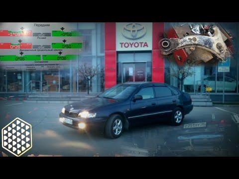 Toyota Carina E Замена сайлентблоков передних рычагов✌️