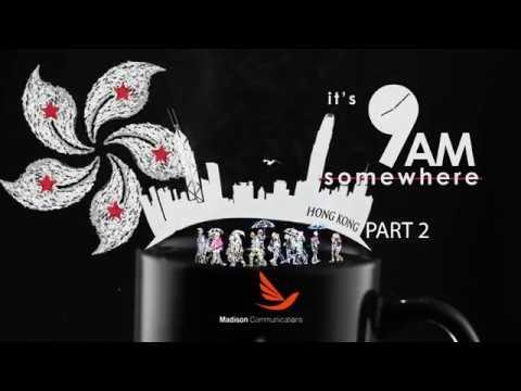 9:00 Somewhere - Episode 4 - Madison Communications P.2
