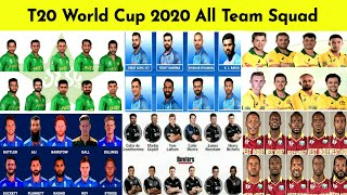 ICC T20 World Cup 2020 All Team's Squad | T20 World Cup 2020 All Teams 15 Member Squad