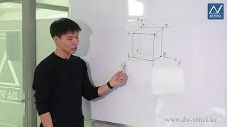 11 класс, 2 урок, Координаты вектора