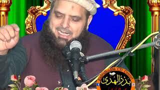 Hafiz Yousaf pasroori | Loyan wale Gujranwala | 01/12/2018