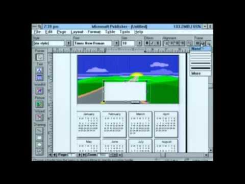 Gateway 2000 P5-75 Update