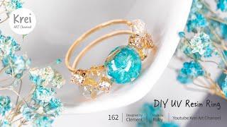 【UV レジン】DIY指輪を作りました。UV Resin - DIY Rings with Dried Flower.