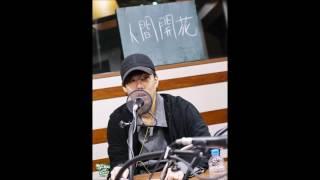 人間開花の感想紹介とRADWIMPS桑原彰さんと野田洋次郎さんの生【いいんですか?】