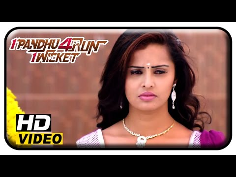 1 Pandhu 4 Run 1 Wicket Tamil Movie | Scenes | Vinai Krishna And Hashika Run Away | Sentrayan