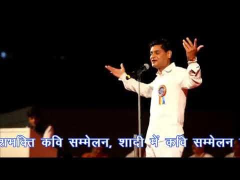 Rajasthan Divas Mumbai Hasya Kavi Sammelan || Kavi Buddhi Prakash Dadhich का Mast Kavya paath