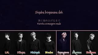 MONSTA X  BLACK SWAN Renkli Şarkı Sözleri JapRomTürkçe
