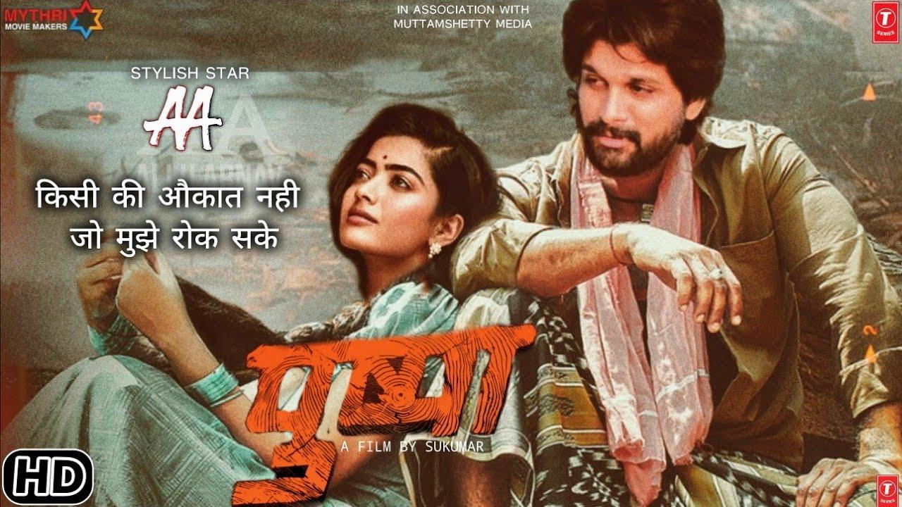 Pushpa Teaser Trailer, Pushpa hindi Update, Allu Arjun, Rashmika M, Sukumar, Pushpa Teaser, #Pushpa