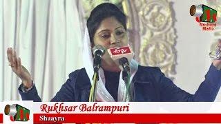 Rukhsar Balrampuri, Mumbra Mushaira, 24/12/2016, Org. PAASBAN E ADAB, Mushaira Media