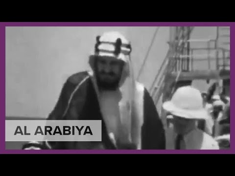Aramco releases archive video of King Abdulaziz overseeing Saudi's first oil exports