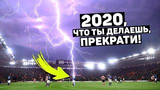 В ФУТБОЛИСТА УДАРИЛА МОЛНИЯ Рибери ограбили Марадона возглавит Испанию Футбольный топ 120 ЯРДОВ