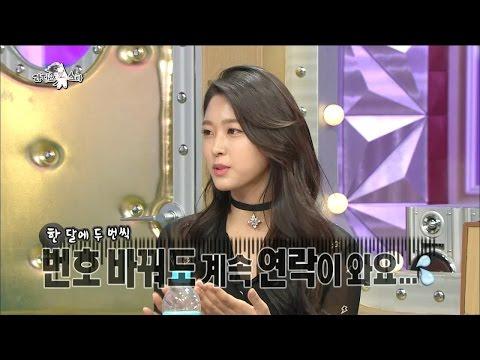 【TVPP】Seol Hyun(AOA) –  Frequently Change Phone Number , 설현(AOA) -폰번호 한 달에 두 번씩 바꾼다  @Radio Star