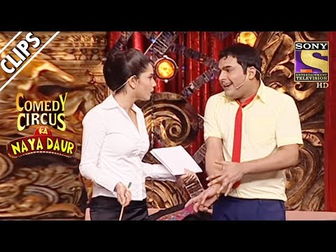 Kapil Annoys His Teacher | Comedy Circus Ka Naya Daur