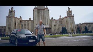 Тест-драйв Subaru Forester, почти STI)(По вопросам рекламы, сотрудничества fulllux@mail.ru Добавляйтесь в друзья: http://vk.com/zheki444 Подписывайтесь в инстагр..., 2015-06-30T12:01:35.000Z)