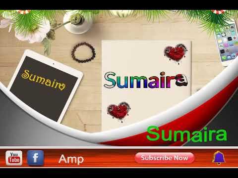 SUMAIRA JAN NAME WALLPAPER