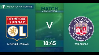 Lyonnais 0 0 Toulouse 4 тур Франция