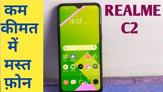 Oppo Realme 1 Pattern Unlock Miracle