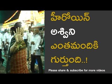 Telugu actress rare exclusive video