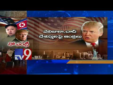 Donald Trump expands travel ban to include North Korea - TV9