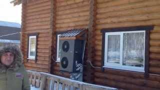 Тепловой насос DanHeat в деревянном доме(Деревянный дом с тепловым насосом. Монтаж теплового насоса своими руками. Около 160 кВ.м. Дом с насосом до..., 2015-01-22T17:37:24.000Z)