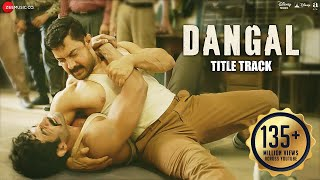 Dangal - Title Track | Dangal | Aamir Khan | Pritam | Amitabh Bhattacharya| Daler Mehndi | HD Video(The song that you have been waiting for is here! Presenting the title track of Dangal, in the powerful voice of Daler Mehndi with Pritam and Amitabh Bhattacharya ..., 2016-12-09T07:34:09.000Z)