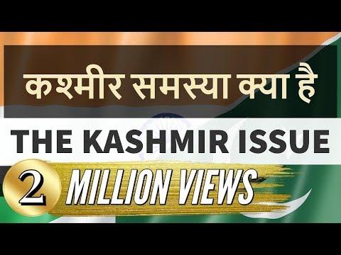 कश्मीर समस्या क्या है - Indian History - पूरा विश्लेषण हिंदी में - UPSC/IAS/SSC
