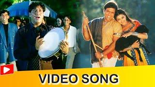 Jis Desh Mein Ganga Rahata Hai Video Song | Title Song | Govinda Songs | Sonali Bendre | Hindi Gaane
