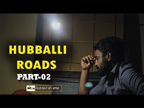 NEA- HUBBALLI ROADS (PART-02)