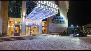 Принц Парк Отель (Prince Park Hotel)(Новоясеневский Проспект 1Б, Корпус 1, Москва Парк-отель «Принц» находится на юго-западе Москвы, в 3 минутах..., 2014-12-10T20:53:21.000Z)