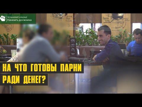 Минет, минет в Москве, оральный секс за деньги, минет в