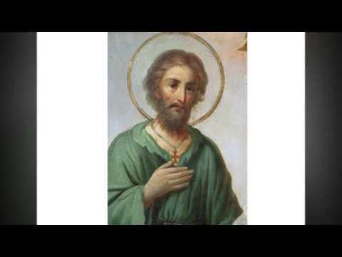 Жития святых - Преподобный Алексий,человек Божий