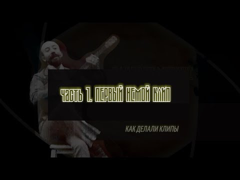 Топ видео с Леонид Гайдай -
