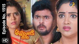 Attarintiki Daredi   11th September 2019   Full Episode No 1515   ETV Telugu