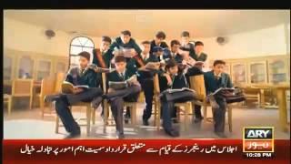 Mujhai Dushman Ke Bacho Ko Parhana Hai   New ISPR Song 2015   APS Martyrs
