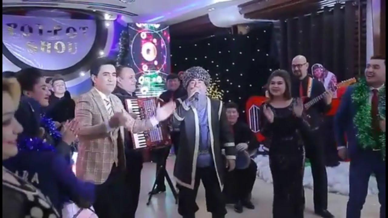 Janob Rasul - Otajon pot-pot bilan duet kuyladi tomosha qiling