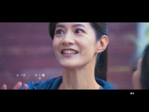 蕭敬騰+小宇+Janet+小百合--不信邪MV刑事警察局官方高清版