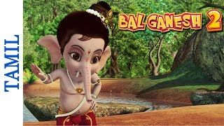 Bal Ganesh 2 - Lord Ganesha Punishes The Cat - Favourite Kids Animated in tamil