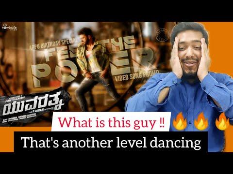 Feel the Power Promo Reaction (Kannada) -Yuvarathnaa | Puneeth Rajkumar