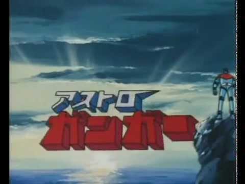 مقدمة جونقر اليابانية الاصلية Astroganga  Full   YouTube.flv