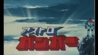 مقدمة جونقر اليابانية الاصلية Astroganga Opening Full  - YouTube.flv